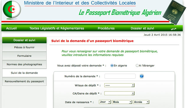 Alg rie un site internet d di au passeport biom trique for Interieur gov dz passeport