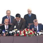 Algérie: Convention sur le retrait électronique de documents juridiques à l'étranger