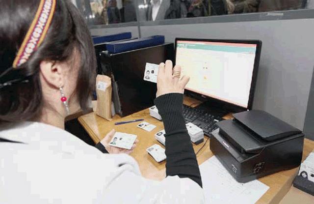 Carte d'identité biométrique au bac